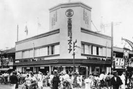 高島屋100yen店